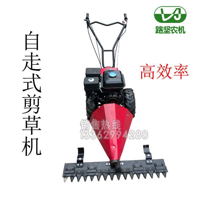 四冲程汽油剪草机割草机 除草机农用园林打草机驱动式割剪机开荒