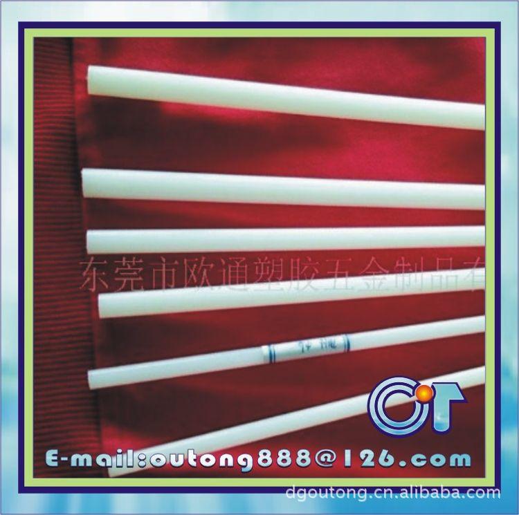 专业挤塑尼龙棒 PA6棒 尼龙66棒材 纯料生产 欢迎定制
