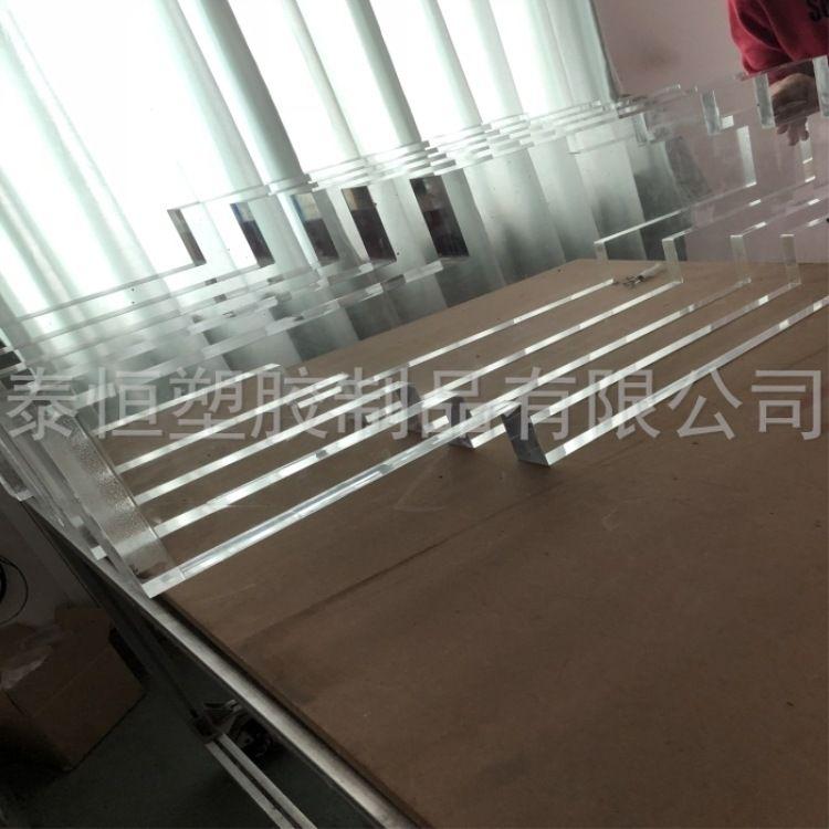 亚克力板,有机玻璃制品,亚克力展示架,无锡亚克力板,亚克力板厂家