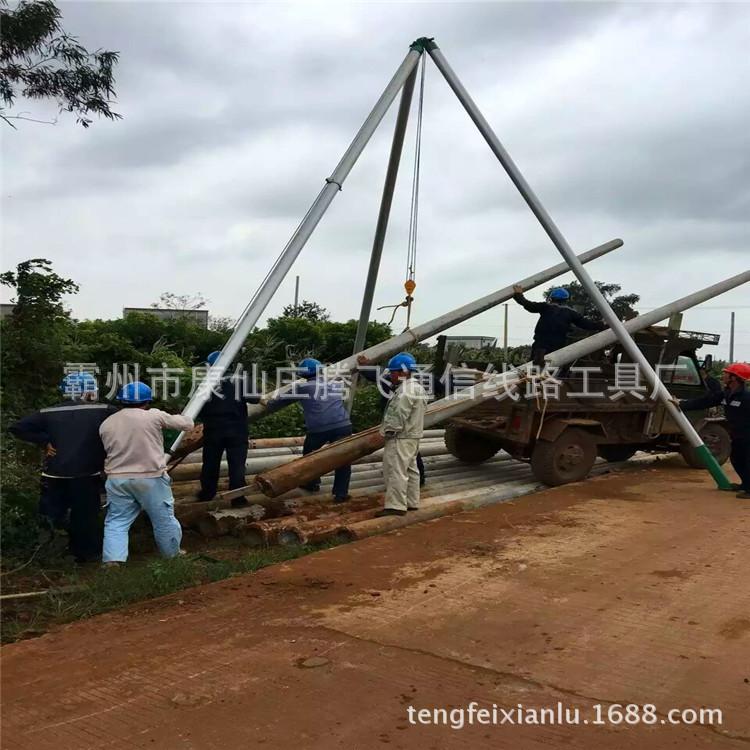 直销铝合金三角架水泥杆立杆机立杆器起杆器优质立杆机立8-15米杆