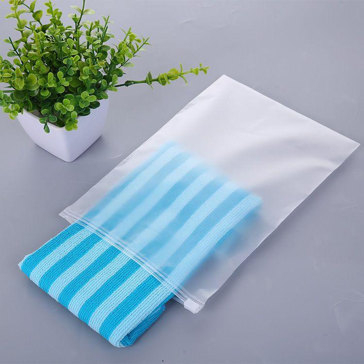 PE拉链袋 双面磨砂拉链袋 内衣袜子袋服装收纳袋 可印刷定做