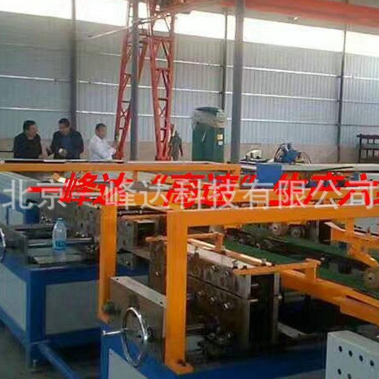 厂家供应 全自动风管生产线 风管生产六线