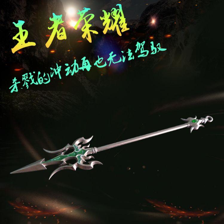 王者荣耀吕布武器配件斧头 周边游戏配件锌合金钥匙扣配件 批发
