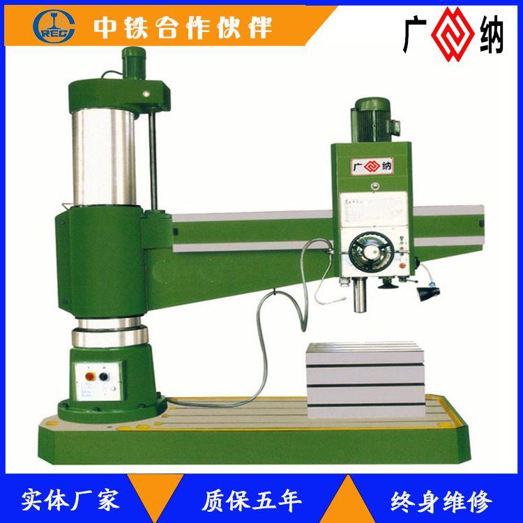 工厂直销价 国标Z3080/25A全液压摇臂钻床 中捷重型摇臂钻