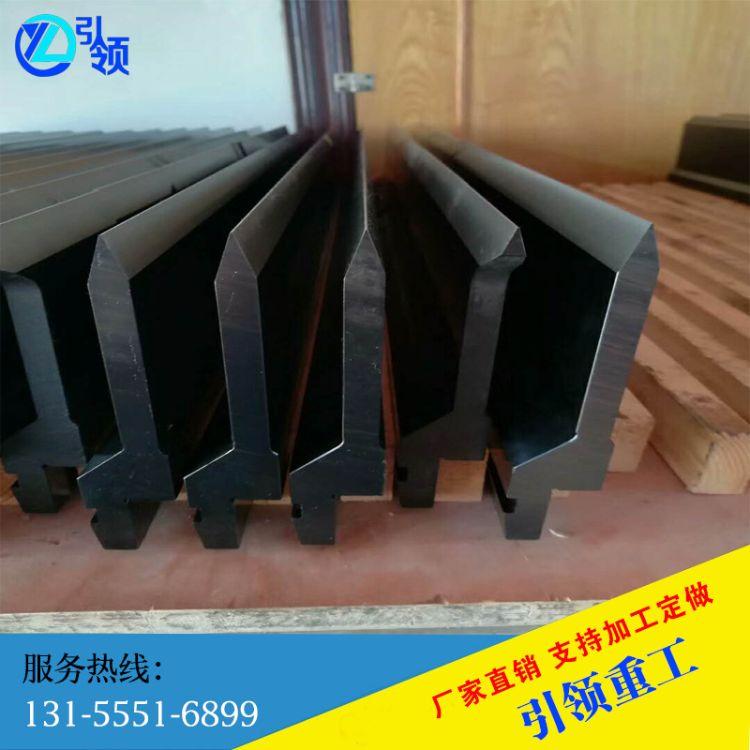 折边机门厂折弯模具弯刀压平圆弧车厢板成型模具