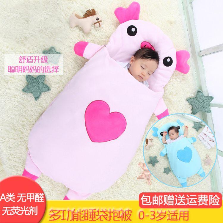 婴幼儿睡袋春夏秋冬抱被卡通小猪防踢被空调被宝宝推车被一件代发