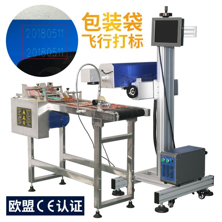 全自动流水线激光喷码机打码机生产日期包装袋分页机二维码镭雕机