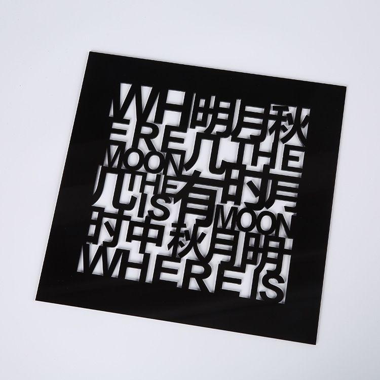 黑色亚克力板透明有机玻璃塑料板 镂空激光切割加工 厂家定制