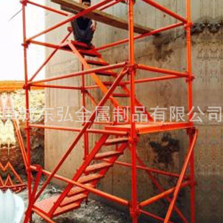 加厚防滑香蕉式安全爬梯 施工箱式安全爬梯 75安全爬梯