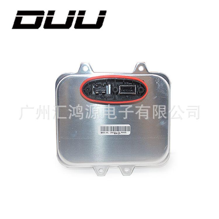 原装位安定器 5DV9000 E90电脑版 海D1安定器 原装位安定器