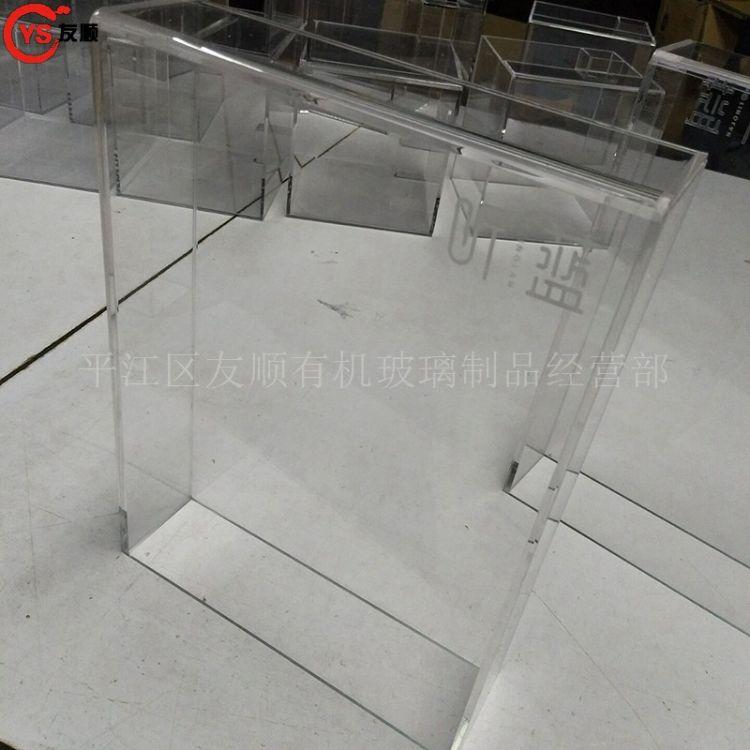 亚克力透明罩定制 有机玻璃盒子 亚克力制品厂家供应模型展示盒