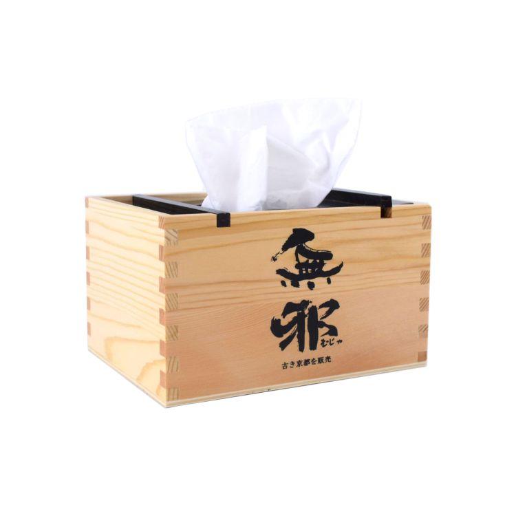 创意木质纸巾盒定制车载实木长方形抽纸盒木质餐巾盒可批发