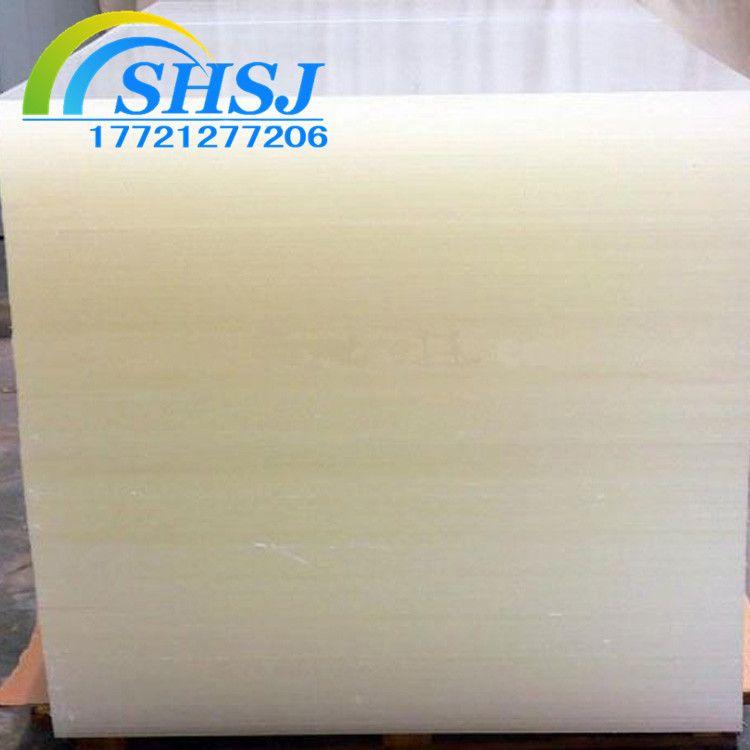 �嚎肆Π� 上海亚力克板生产厂家 高透明挤出亚克力板材定制加工