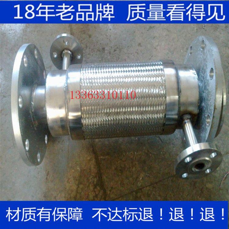 304 316不锈钢波纹管工业 蒸汽软管金属软管编织高压管4分6分1寸