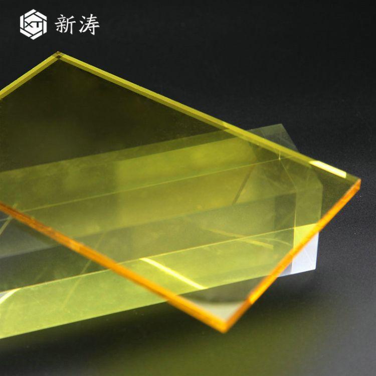 8mm全新料透明黄亚克力板材 彩色有机玻璃 广告亚克力板 有机玻璃