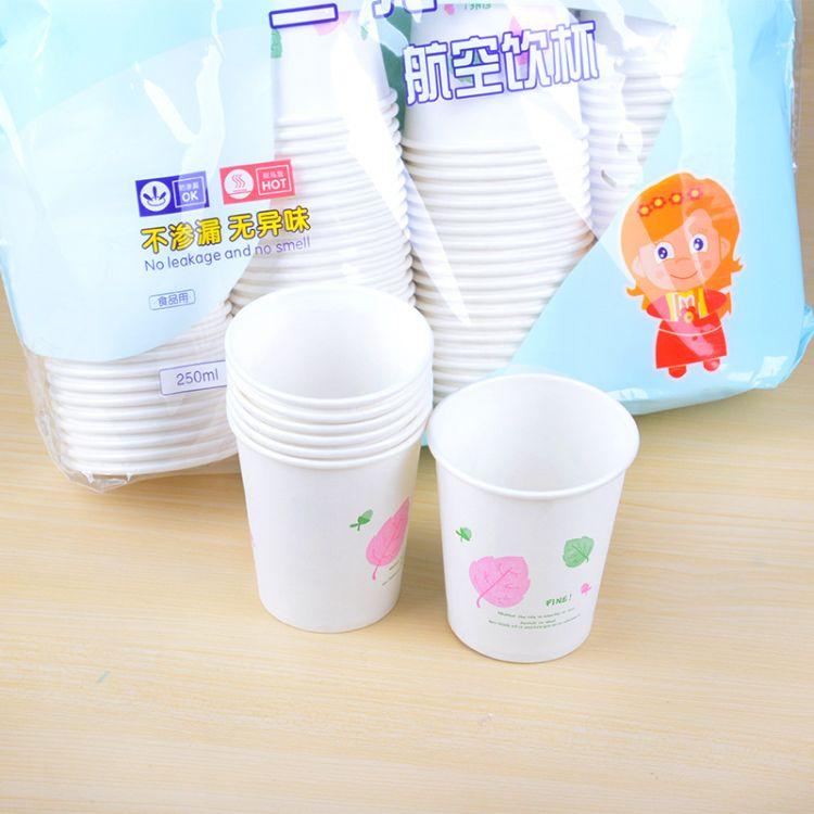 100只特惠装纸杯一次性健康卫生水杯办公室家用环保水杯
