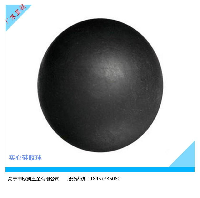 机械用橡胶制品 橡胶球 实心 硅胶球 振动筛硅胶球 实心硅胶球