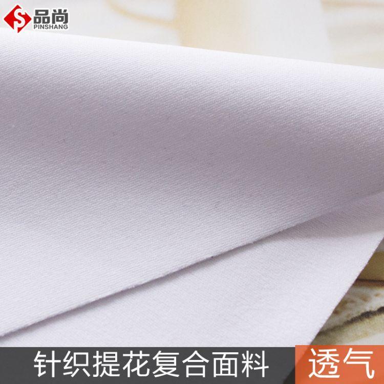提花网布+TPU膜+提花布料 布料贴合 户外防水软壳面料可热转印