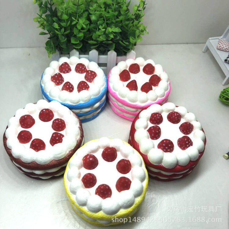 squishy慢回弹仿真蛋糕,pu慢回弹草莓蛋糕