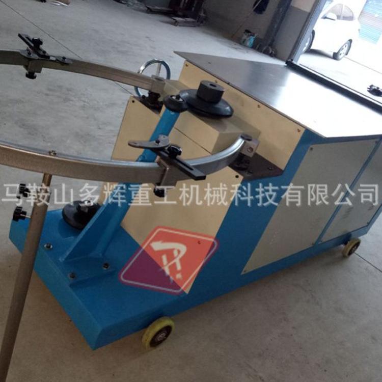 卧式虾米弯头机 圆管接弯头机 电动虾米弯头机 风管圆筒弯头机