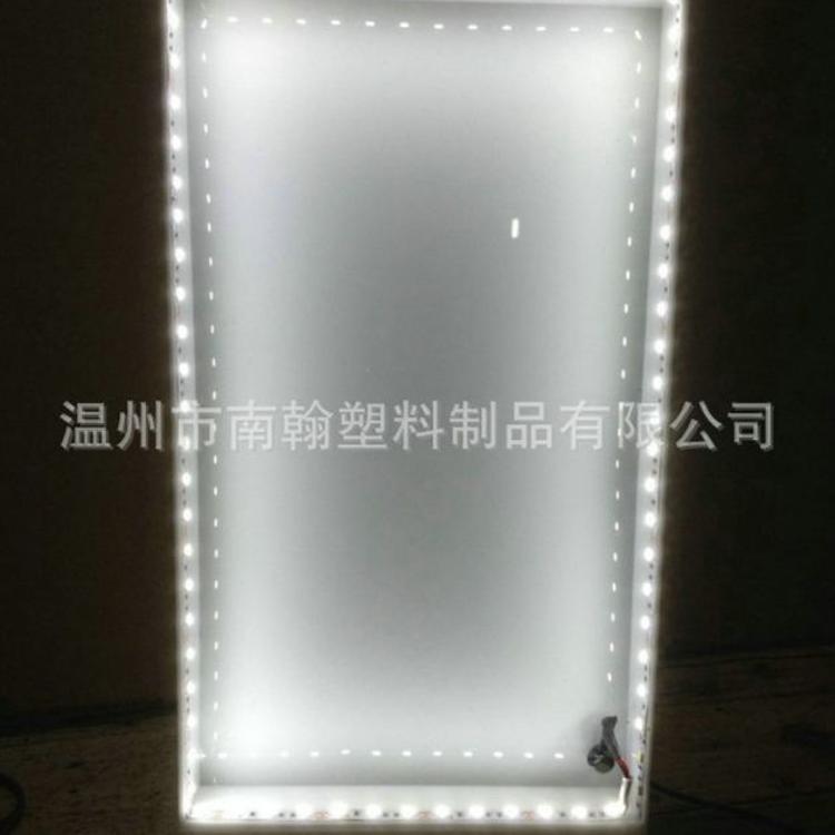 厂家推荐 创意亚克力制品 亚克力工艺制品 led灯展示架亚克力制品