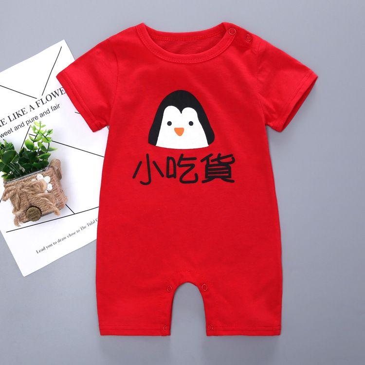 婴儿连体衣 短袖 婴儿纯棉哈衣 宝宝爬服 婴儿服装 夏季 婴儿衣服