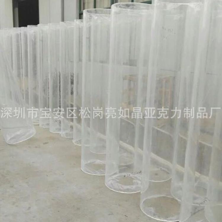 透明塑料管 浇注管270*5*2000mm 高透明亚克力管材