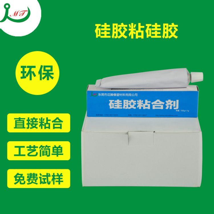 热销环保高粘性食品级合成胶粘剂价格优惠来样调制粘性合成胶粘剂