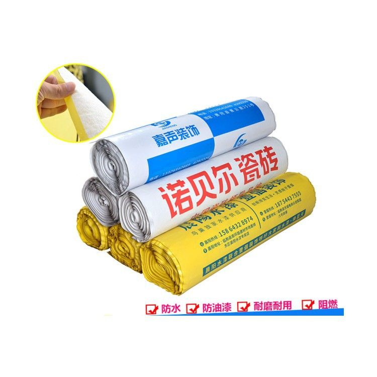 推荐热销装修保护膜地面pvc加棉装修公司保护膜成品保护膜
