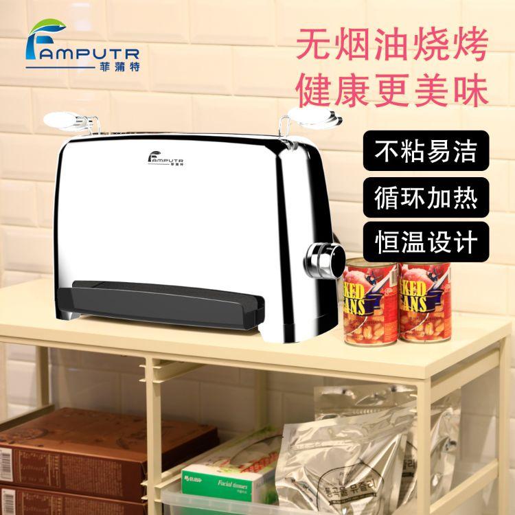 新品无烟韩式迷你家用电烤炉 厂家直销多功能聚会BBQ电热烧烤炉