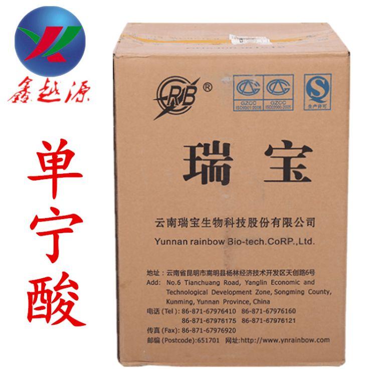 食品级单宁酸  单宁酸 鞣酸 丹宁酸