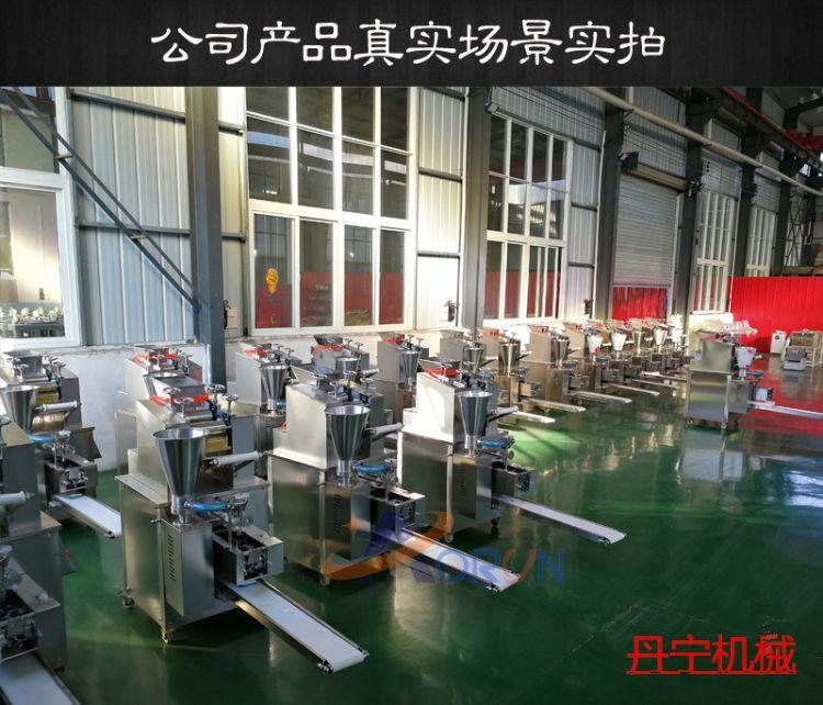 厂家直销 全自动包子机小型全自动包子机包子机器生产食品机械