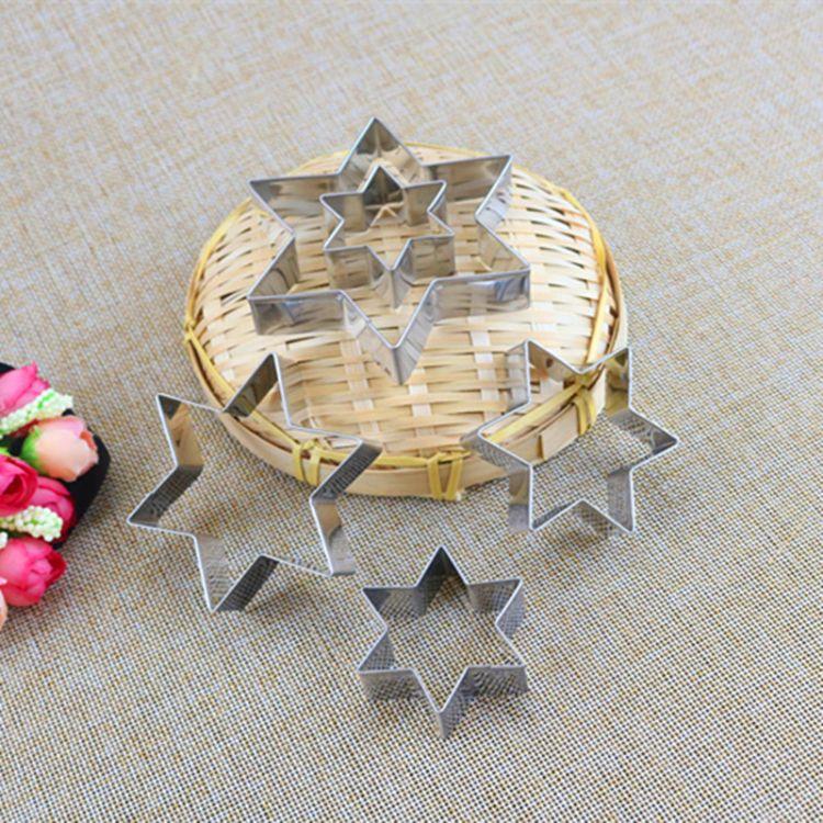 不锈钢蛋糕模具 六角星饼干模5件套 翻糖工具 创意蔬菜水果切