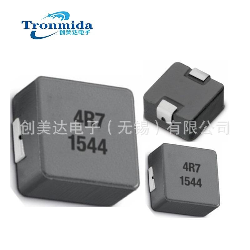 JMS系列贴片片大电流一体成型电感 电子烟专用一体电感 0420~1207