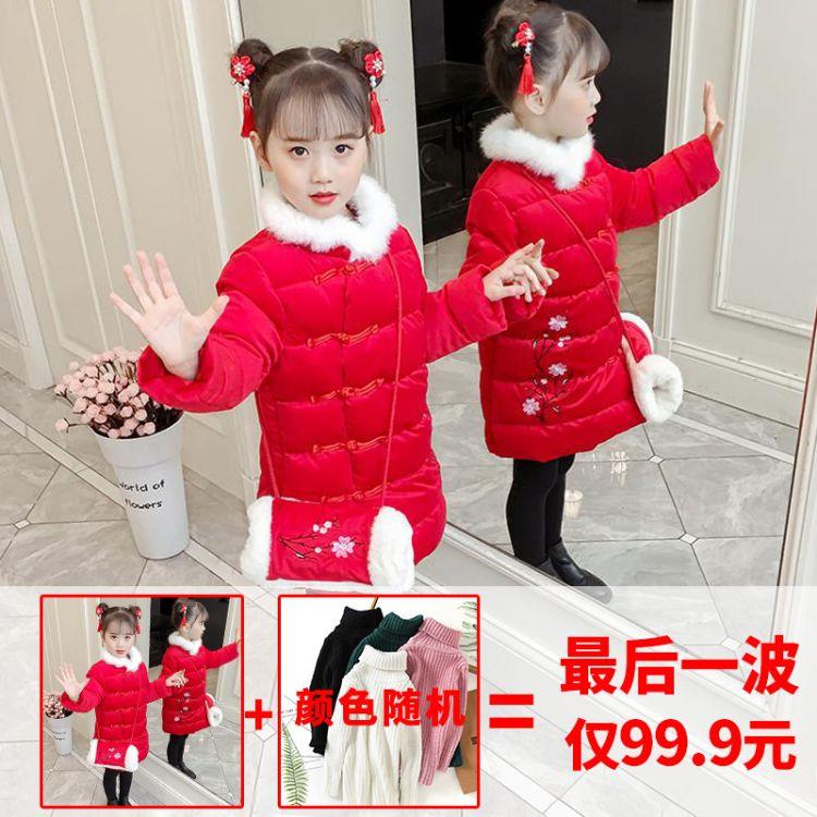 女童唐装冬儿童新年装加厚棉衣中国风童装拜年服宝宝冬装过年衣服