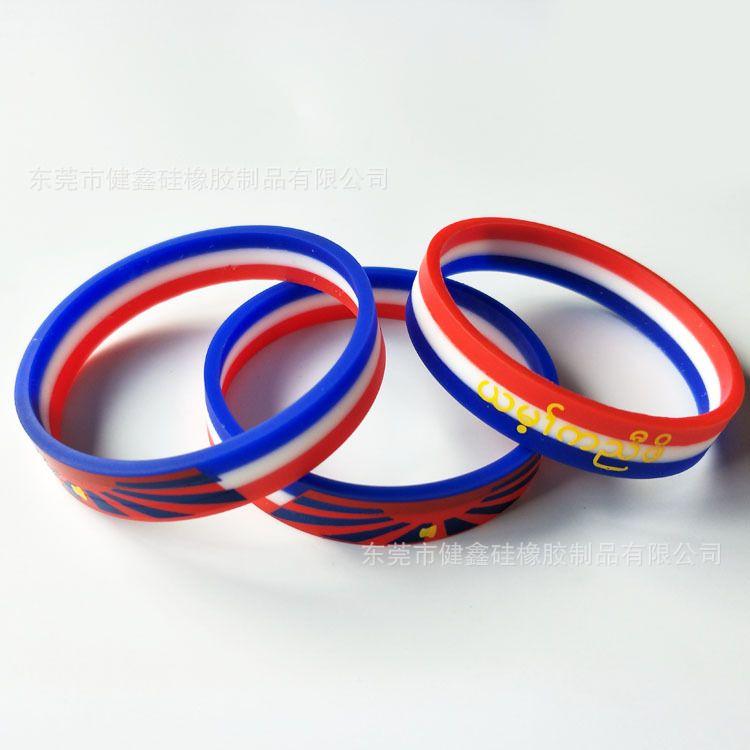 三色分层硅胶彩色手环欧美硅胶手环促销礼品东莞厂家大量生产
