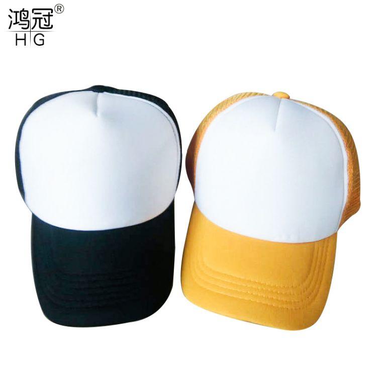 夏季新款棒球休闲网帽鸭舌帽 户外防晒休闲棒球帽 集体活动广告帽