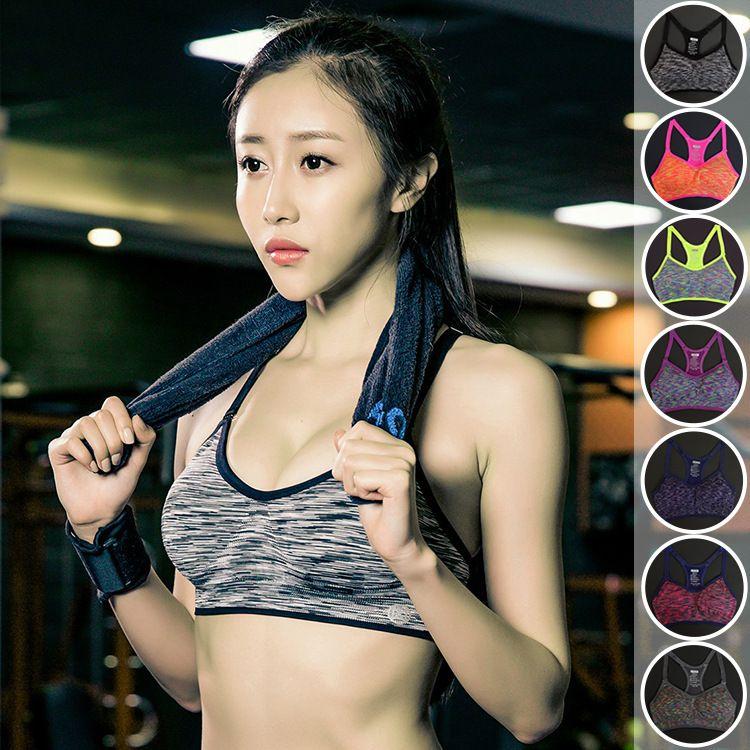厂家直销新款段染运动文胸 防震跑步健身背心文胸 专业运动内衣