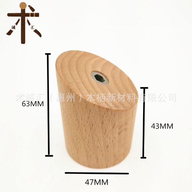 北欧实木圆柱挂衣钩衣帽架壁挂创意强力挂衣钩卧室木质衣服挂衣勾