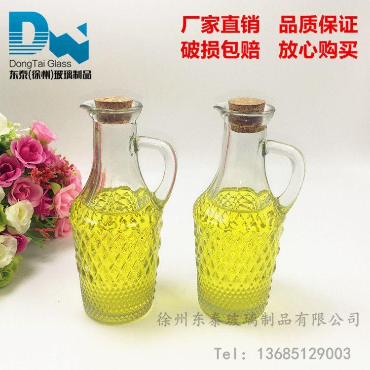 厨房玻璃防漏油壶 创意带把木塞玻璃调味瓶 家用酱油醋瓶