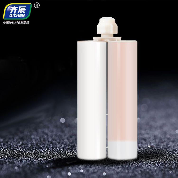 厂家OEM定制 双组份白管美缝剂 22色柔性真瓷胶 地瓷砖防水勾缝剂