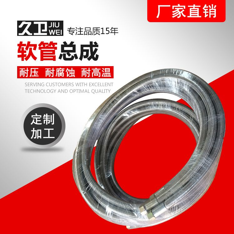 供应食品级钢丝管软管 pvc钢丝透明管50钢丝管 进口高温钢丝管