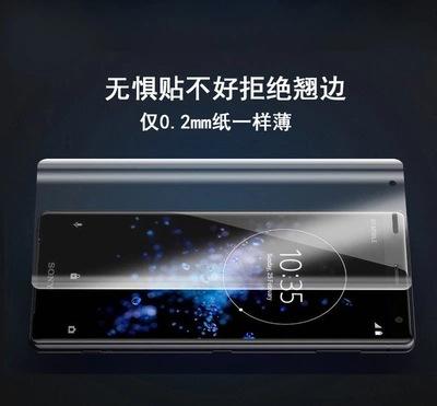 适用索尼sonyXZ钢化膜XZ1/XZ2P屏覆盖索尼手机 xzp 钢化膜
