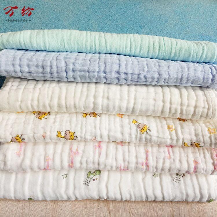 厂家直销万纺 纯棉六层纱布婴儿抱被 柔软吸水 柔软舒适