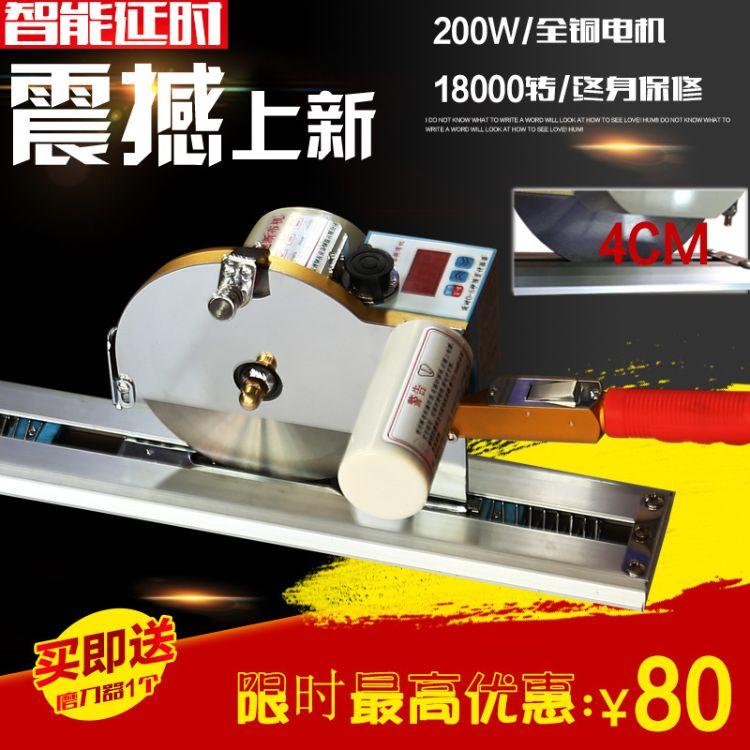 厂家直销自动延时断布机裁布机裁剪机切布机省布机裁断机全套