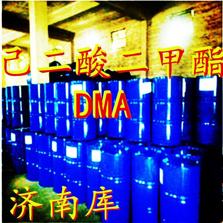 厂家直销 己二酸二甲酯 戊二酸二甲酯 丁二酸二甲酯
