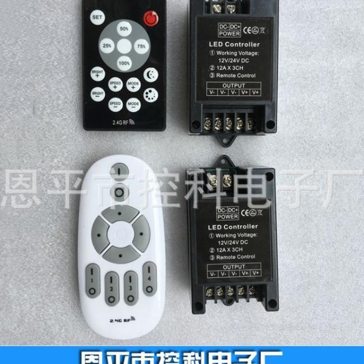 2.4G无线单色调光器 2.4G无线触摸控制器 2.4G单色调光控制器