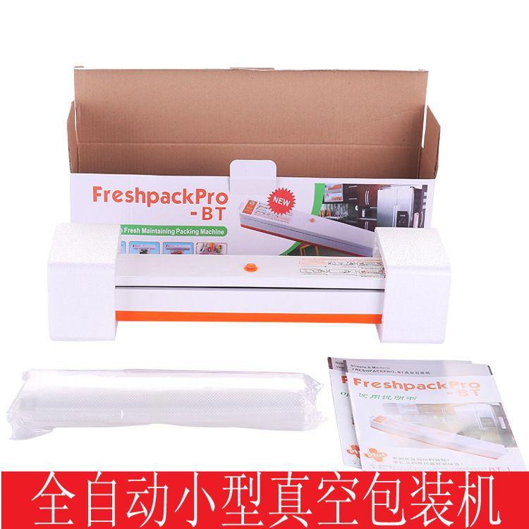 新款真空包装机 小型抽真空包装机家用自动封口机 茶叶食品塑封机