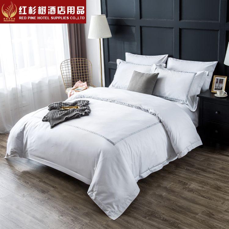 厂家直销新款宾馆四件套酒店纯棉被套被单枕套贡缎民宿床上用品