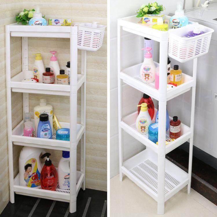 多功能浴室置物架置地式塑料架子多层整理收纳架卫生间储物架落地